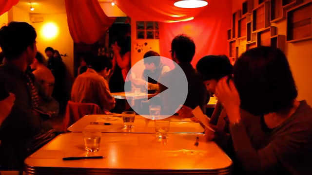 video_gohan